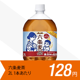 yasuiine_14_265x265.png