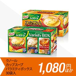 151118_yasuiine_18_265x265.png