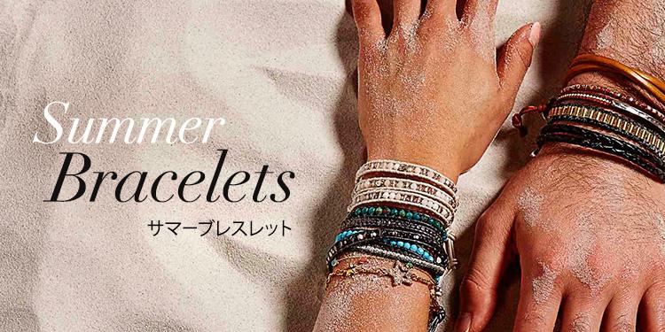 Summer Bracelets サマーブレスレット