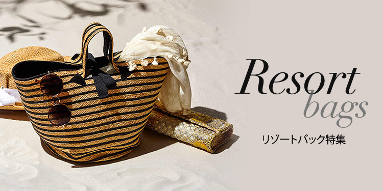 Resort bags  リゾートバック特集