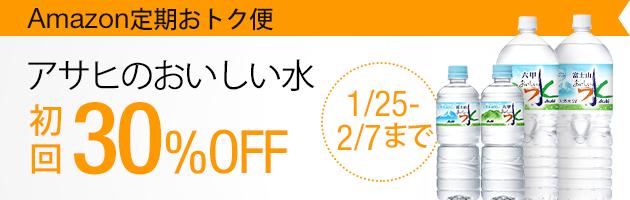 yasuiine_coupon_banner01.png