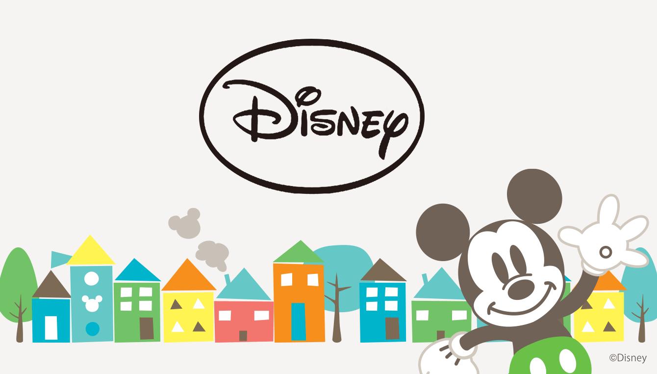 ディズニーとはじめる新生活