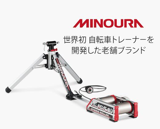 自転車・自転車用品