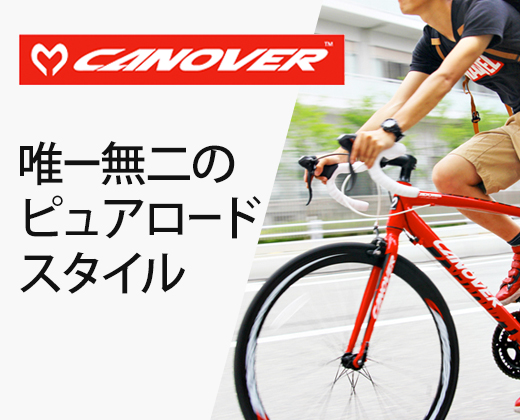 自転車の 自転車 空気入れ 電動 携帯 : 自転車・自転車用品 通販 ...