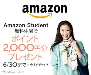 http://www.amazon.co.jp/b/?_encoding=UTF8&camp=247&creative=1211&linkCode=ur2&node=2410972051&tag=osa030-22