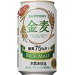 サントリー 金麦 糖質75%オフ