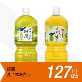 yasuiine_160404_10.png