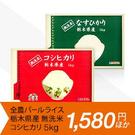 160606_yasuiine_34.png