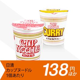 160606_yasuiine_38.png