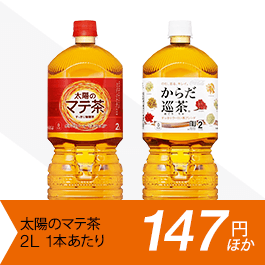 160606_yasuiine_59.png