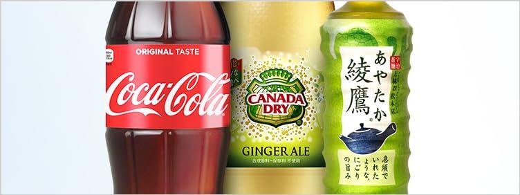 コカ・コーラまとめ買いキャンペーン