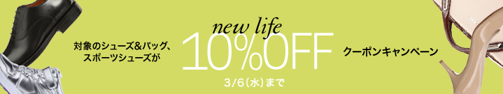 newlife_fh719x135._V376198092_.png