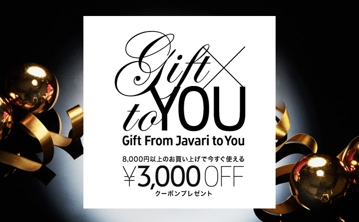 Gift to You 3,000 Yen Off - Javari.jp