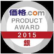 2015年度除湿機部門で金賞を受賞