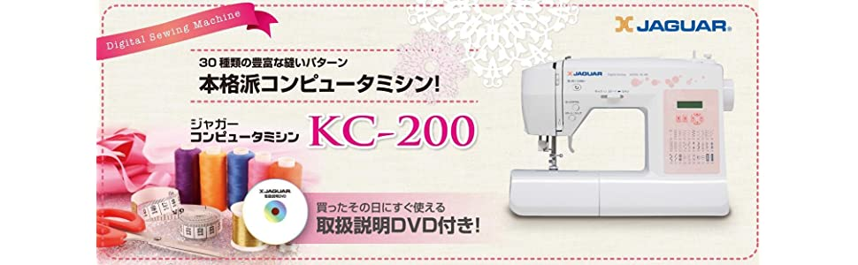 ミシン コンピュータ コンピューター DVD 入園 準備 入学 裁縫