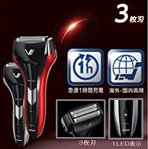 【IZF-V25】急速充電でいつでも頼れる3枚刃スタンダードモデル