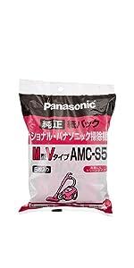 交換用紙パック(AMC-S5)