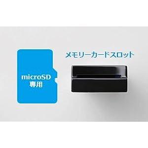 microSD専用メモリカードリーダ
