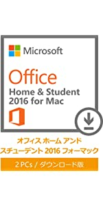 Office Home and Stuident 2016 for Mac
