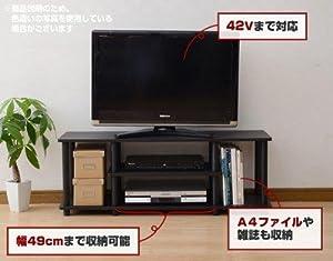 山善(YAMAZEN) テレビ台 幅112