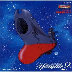 宇宙戦艦ヤマト2202 愛の戦士たちの画像 p1_1