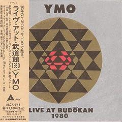 ライブ・アット武道館1980   (アルファレコード)
