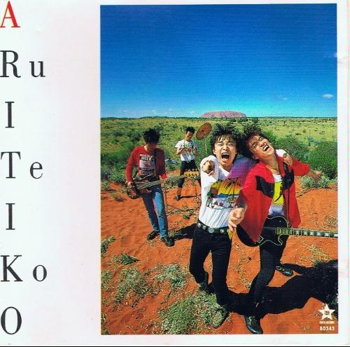 『歩いていこう』 JUN SKY WALKER(S) Open Amazon.co.jp