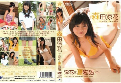http://d.hatena.ne.jp/asin/B001FVB4C6/r1316-22