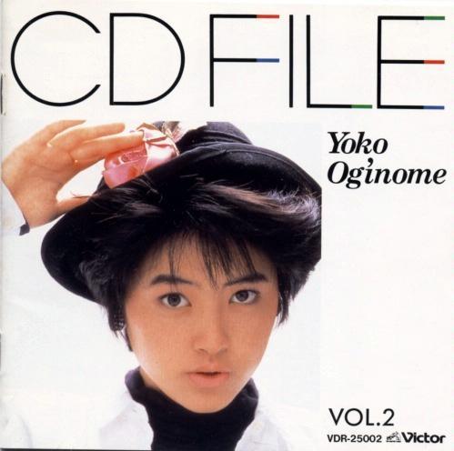 ロマンティック・オデッセイ(荻野目洋子/CD FILE VOL.2)