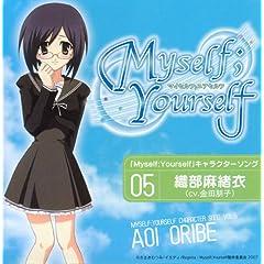 「青い鳥」 TVアニメ「Myself;Yourself」キャラクターソングVol.5 織部麻緒衣(cv:金田朋子)