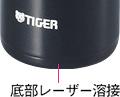 TIGER ステンレスミニボトルサハラマグ 軽量 夢重力 ワンプッシュ