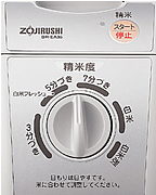 ZOJIRUSHI 家庭用精米機つきたて風味 BR-EA35-HH クリアグレー
