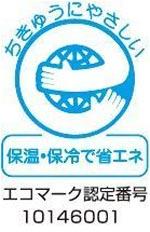 ZOJIRUSHI 押すだけポット 2.2L AB-RA22-CV ブラウンベージュ