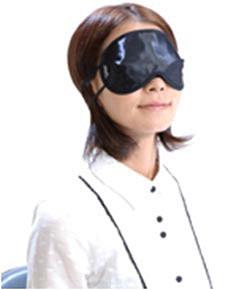 ASCAM 活性セラミック炭 おや炭くらぶ 立体癒しのアイマスク