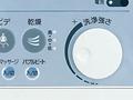 INAX 温水洗浄便座 シャワートイレ RSシリーズ CW-RS30