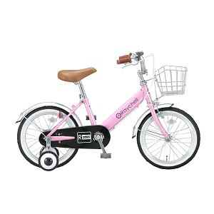 ... 子供用自転車 ピンク/ブラック