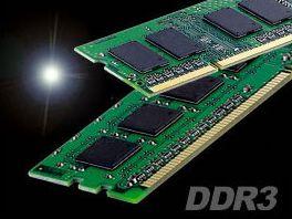 ■弊社DDR3 メモリモジュールが検証テストに合格