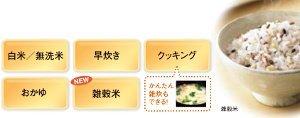 Panasonic マイコン 電子ジャー炊飯器 ホワイト SR-ML051-W