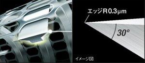 Panasonic �����_�b�V�� �� ES-LT50-K