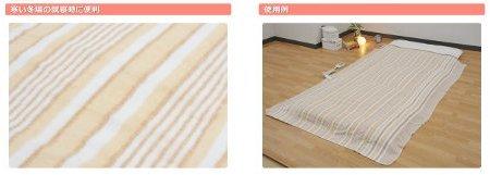 山善(YAMAZEN) 電気掛・敷毛布(188×130cm) YMK-20