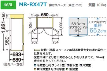 三菱电机 mr-rx47t-n 三菱冰箱