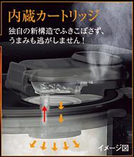 三菱 IHジャー炊飯器 NJ-SE063 3.5合炊き