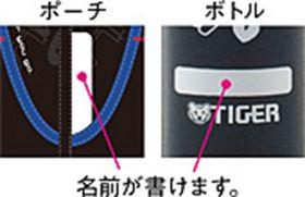 TIGER ステンレスボトル<サハラクール> ブラック 1.0L ダイレクトタイプ