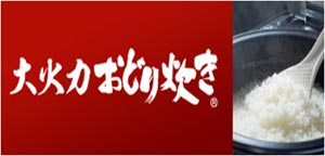 Panasonic スチームIHジャー炊飯器 SR-SX102-W