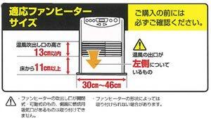 アイリスオーヤマ 吹出し口ガード シルバー FDG-350FL