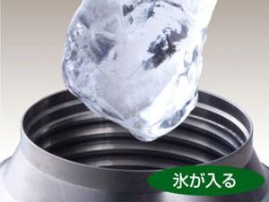 THERMOS 真空断熱ケータイマグ 【ワンタッチオープンタイプ】 0.6L