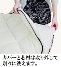アイリスオーヤマ エアリー敷き布団 シングル ホワイト SAR-S