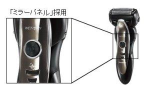 Panasonic メンズシェーバーラムダッシュ 3枚刃 ES-ST25