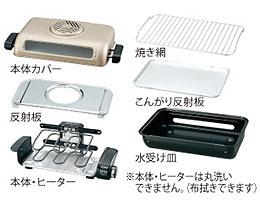 ZOJIRUSHI フィッシュロースター EF-VF40-NL
