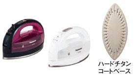 Panasonic コードレススチームアイロン NI-WL502